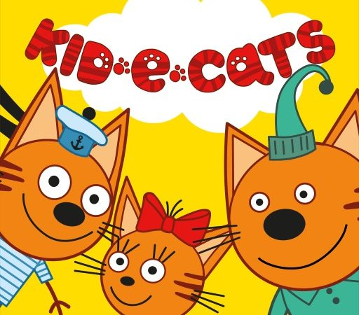 Kid-E-Cats in LIS
