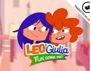Leo e Giulia – Noi come voi!
